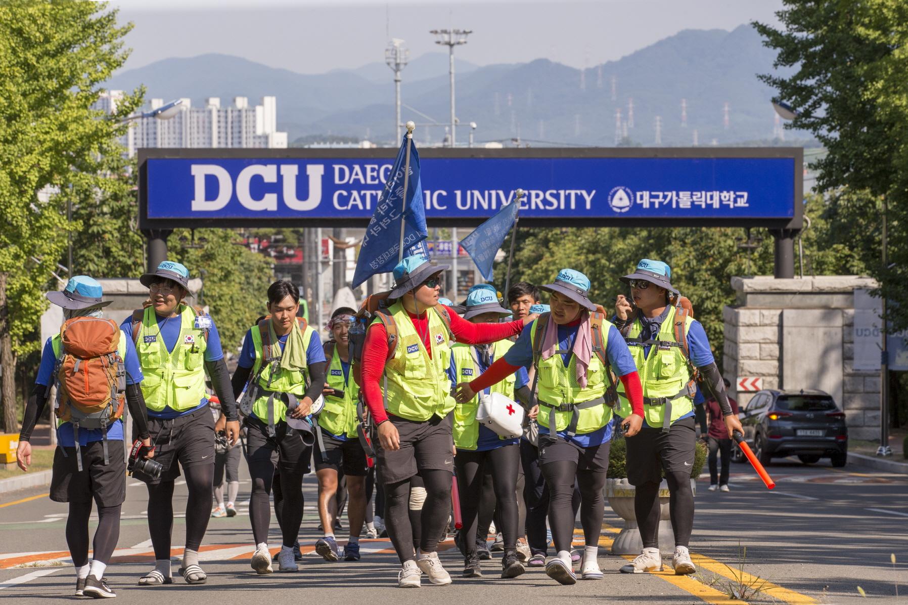 대구가톨릭대 학생들, 223km 국토대장정 완주