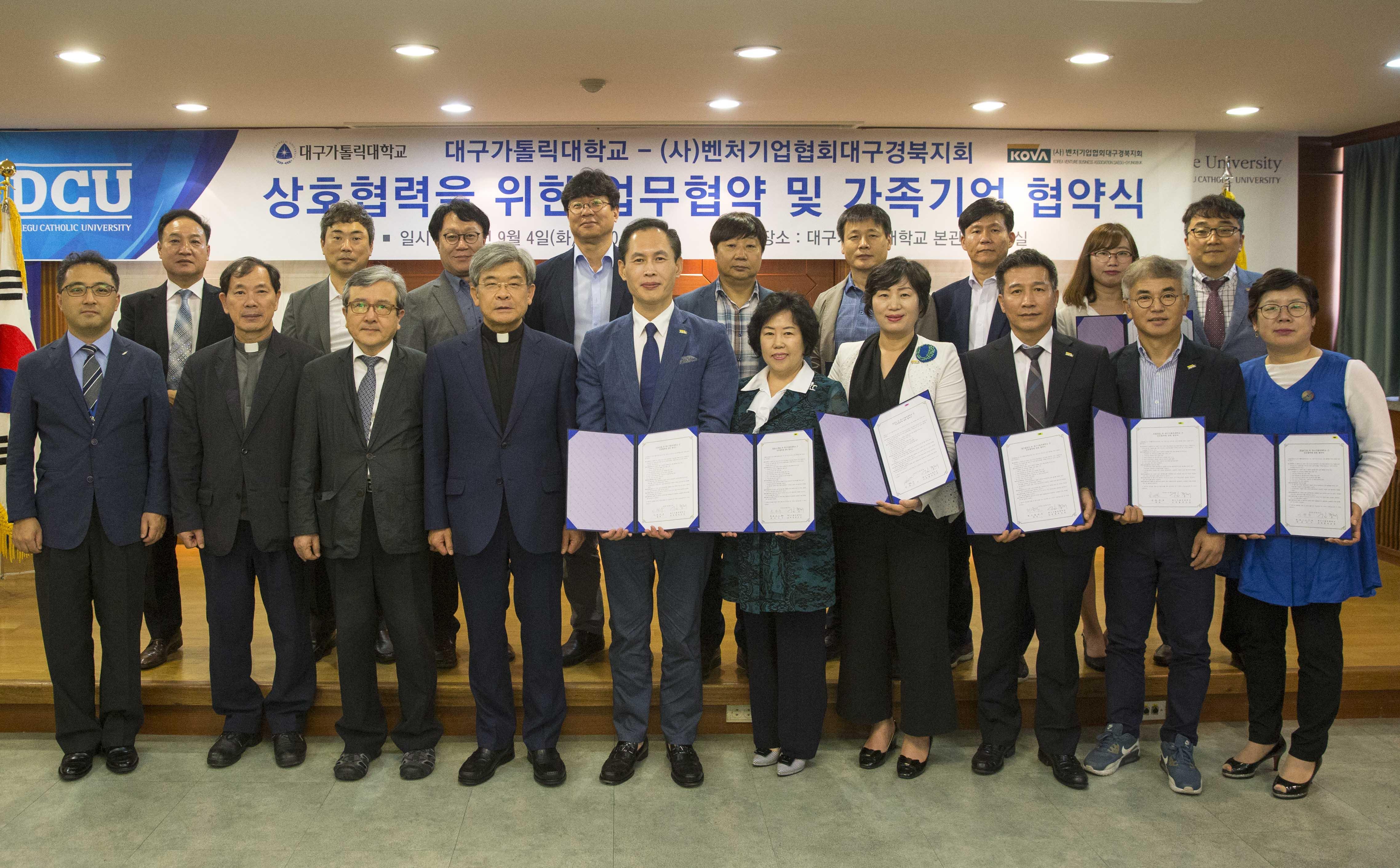 대구가톨릭대-벤처기업협회대구경북지회 업무협약 체결