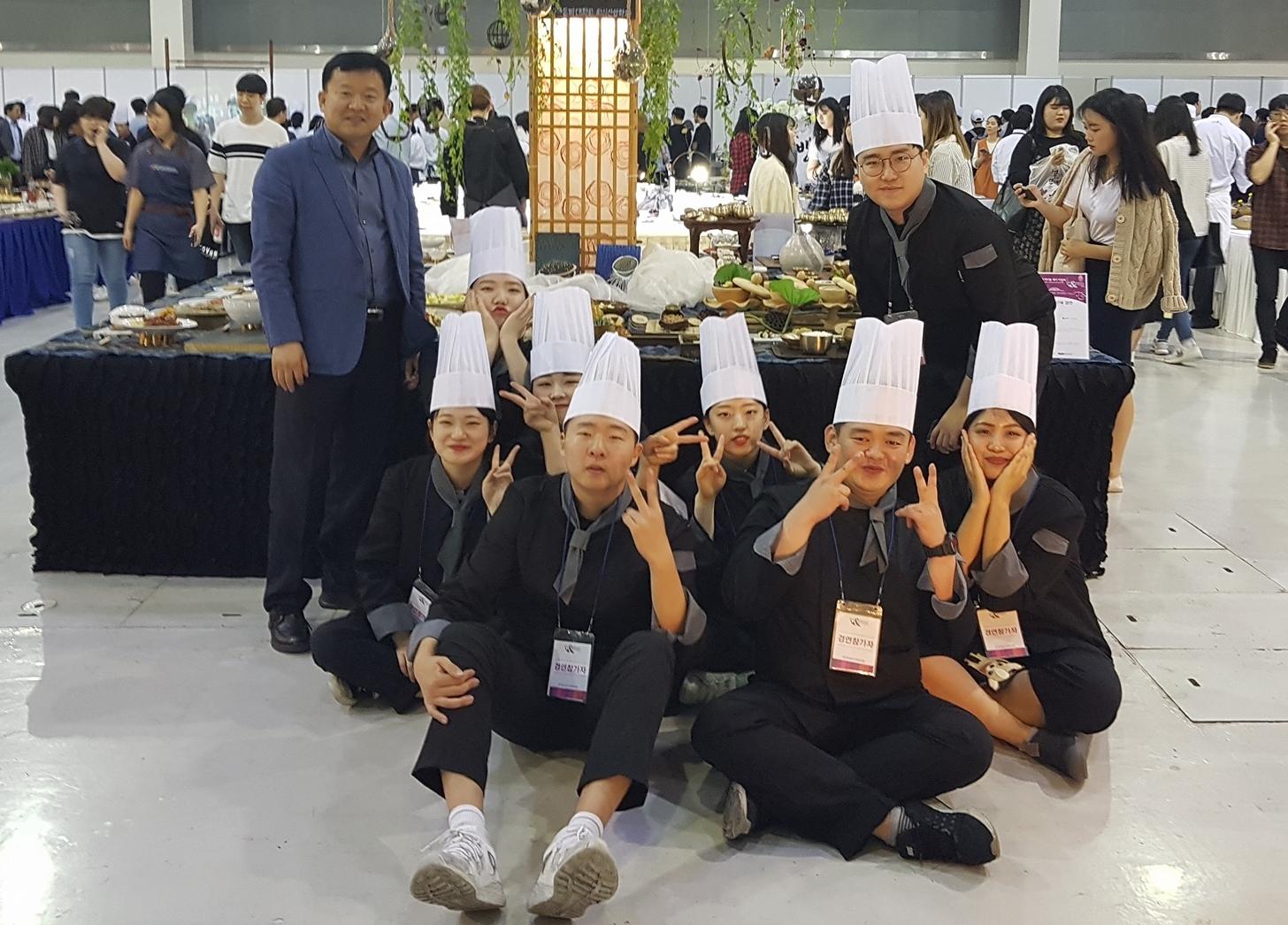 외식산업학전공 학생팀, 전국 전시요리대회 대상