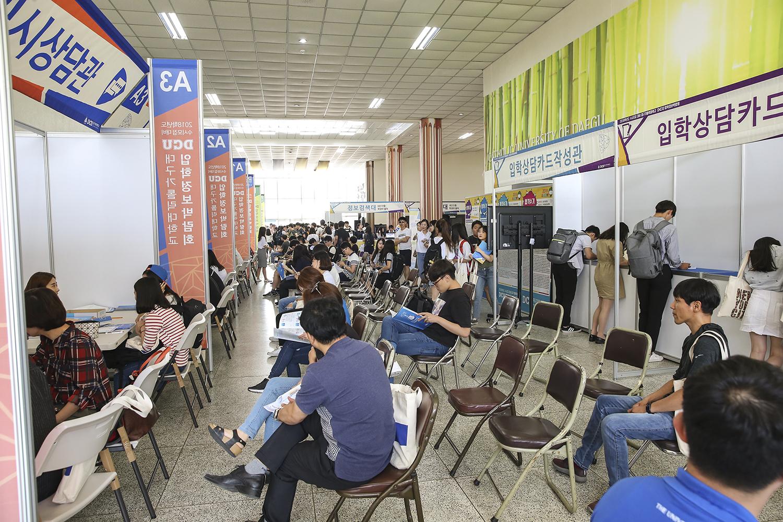 대구가톨릭대, 9일 수시모집 입학정보박람회 개최